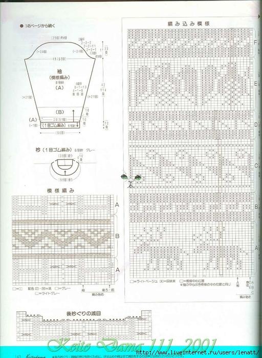Keito Dama 111_2001 121 (512x700, 273Kb)