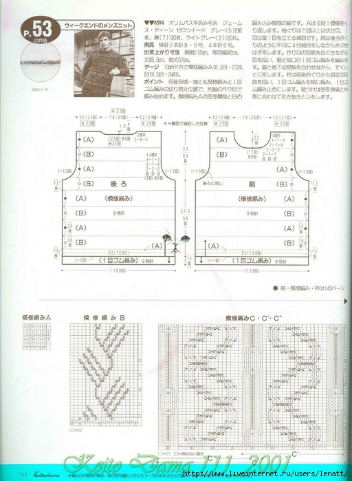 Keito Dama 111_2001 123 (512x700, 253Kb)