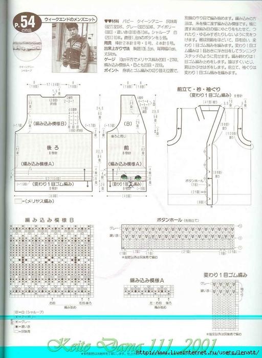 Keito Dama 111_2001 124 (512x700, 258Kb)