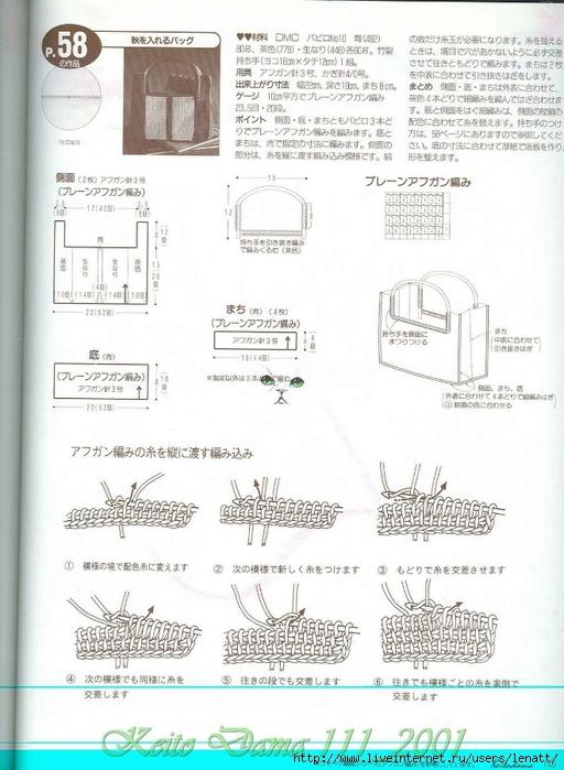 Keito Dama 111_2001 126 (512x700, 241Kb)