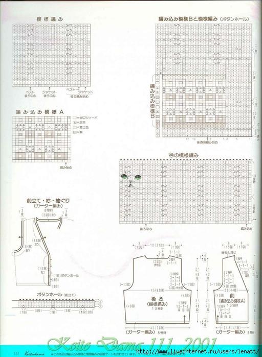 Keito Dama 111_2001 129 (512x700, 250Kb)