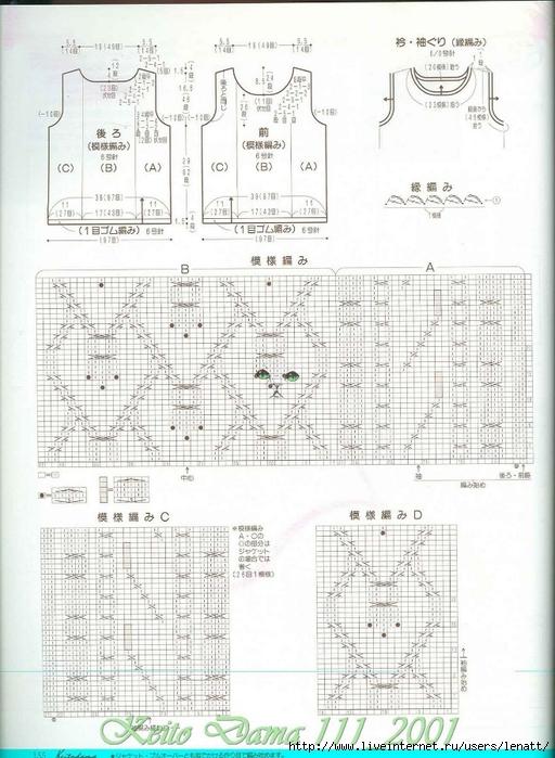 Keito Dama 111_2001 133 (512x700, 261Kb)
