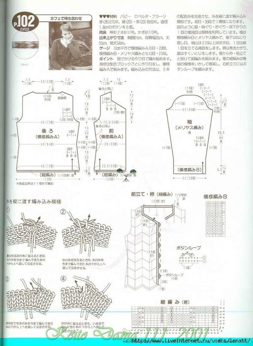 Keito Dama 111_2001 138 (512x700, 254Kb)