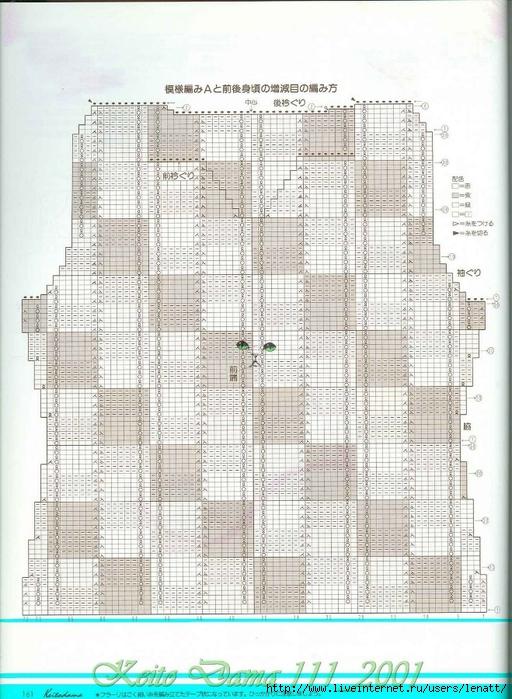 Keito Dama 111_2001 139 (512x700, 294Kb)