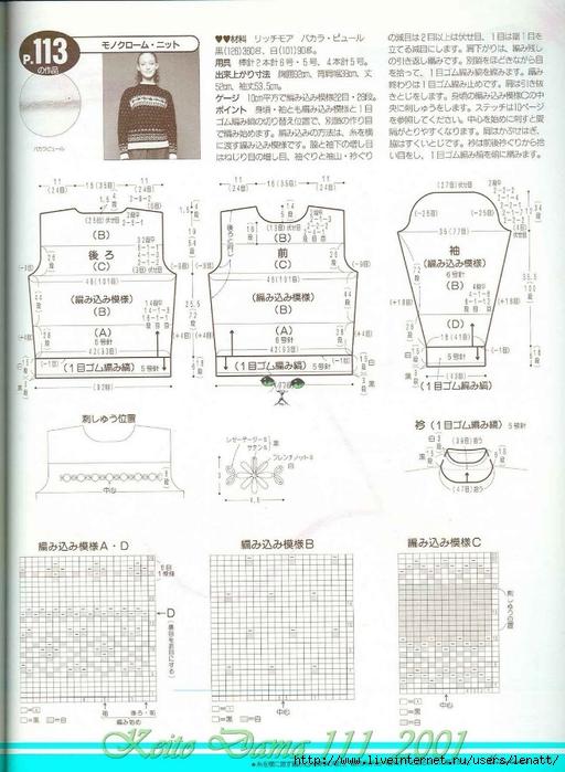 Keito Dama 111_2001 146 (512x700, 253Kb)