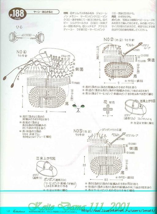 Keito Dama 111_2001 147 (512x700, 258Kb)