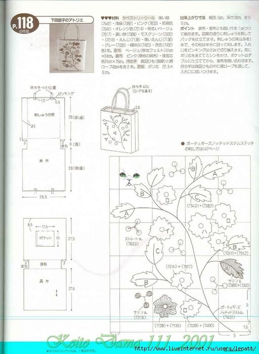 Keito Dama 111_2001 148 (512x700, 230Kb)