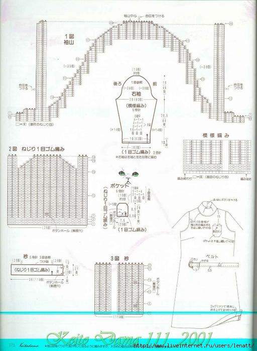 Keito Dama 111_2001 151 (512x700, 237Kb)