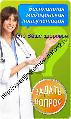 - -- -- 00 240x400-medq 00 (1) (240x400, 180Kb)