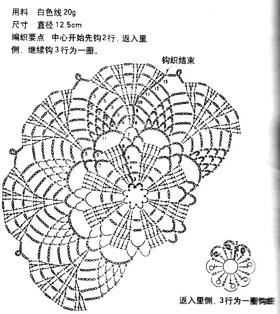 подсхема1 (558x626, 109Kb)