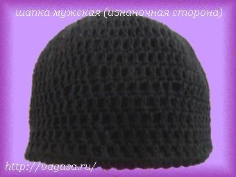 http://vagasa.ru/ вязание крючок/5156954__4_ (340x255, 35Kb)
