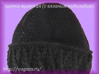 http://vagasa.ru/ вяжем крючком /5156954_podklad1 (340x255, 35Kb)