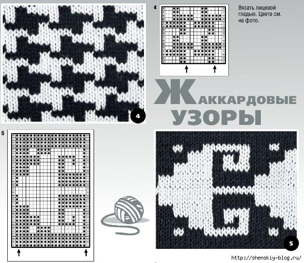 4121583_jakarduzori1 (627x541, 253Kb)
