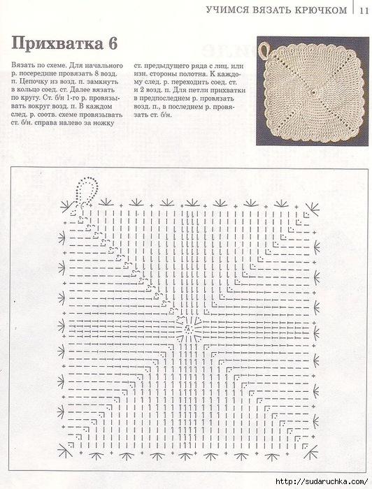 .ъ11 (532x700, 280Kb)