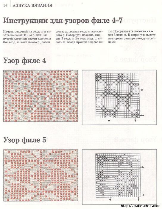 .ъ15 (544x700, 289Kb)