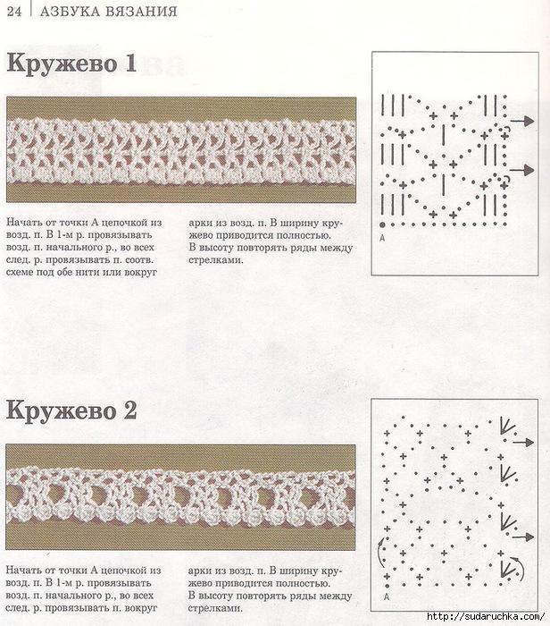 .ъ23 (616x700, 305Kb)