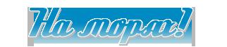 logo (322x67, 10Kb)