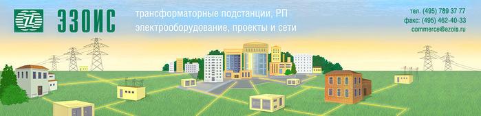 logo4 (700x169, 60Kb)