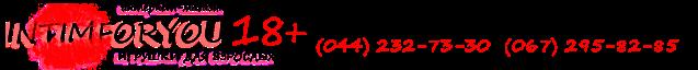 logo (637x64, 30Kb)