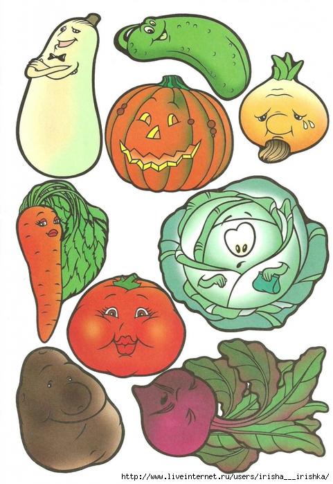 """наклеивание """"Овощи"""" Для детей от 1,5 лет"""