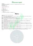 Превью 863 (495x700, 263Kb)