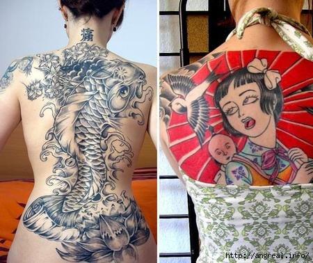 Как сделать японское тату 434