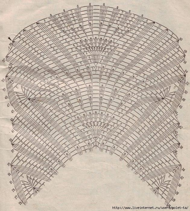 роз.дорожка2 (630x700, 468Kb)