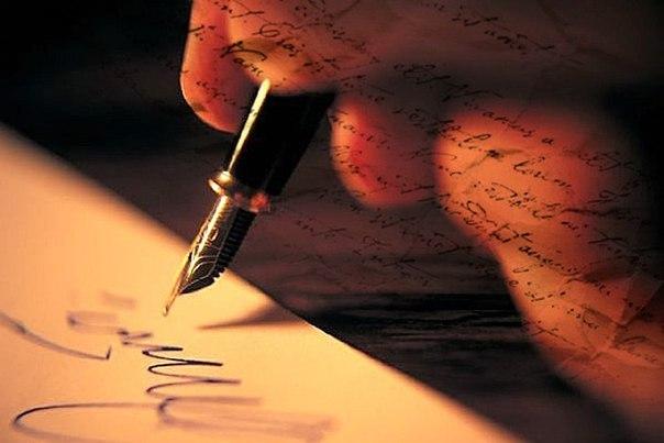 письмо (604x403, 37Kb)
