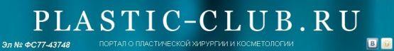 портал о пластической хирургии и косметологии/2719143_88 (555x72, 10Kb)