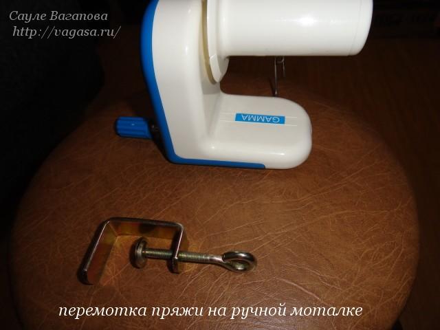 http://vagasa.ru/    /5156954_na_style_vse (640x480, 72Kb)