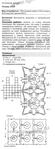 Превью жилет1 (259x700, 113Kb)