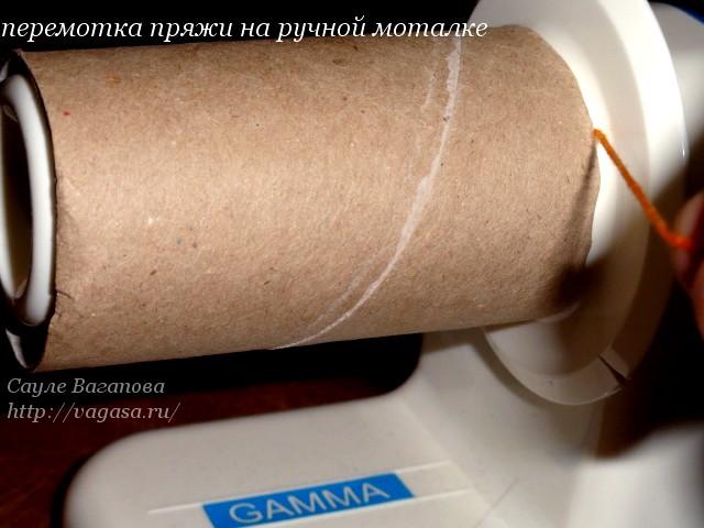 http://vagasa.ru/ /5156954_vstavit_nitky (640x480, 82Kb)