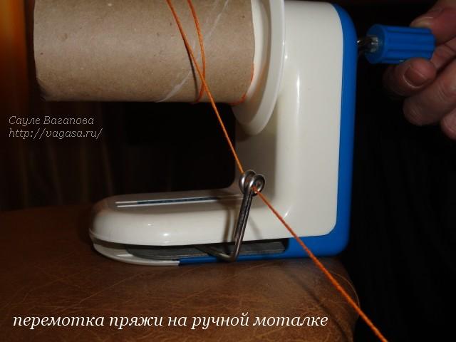 http://vagasa.ru/ /5156954_per7 (640x480, 65Kb)