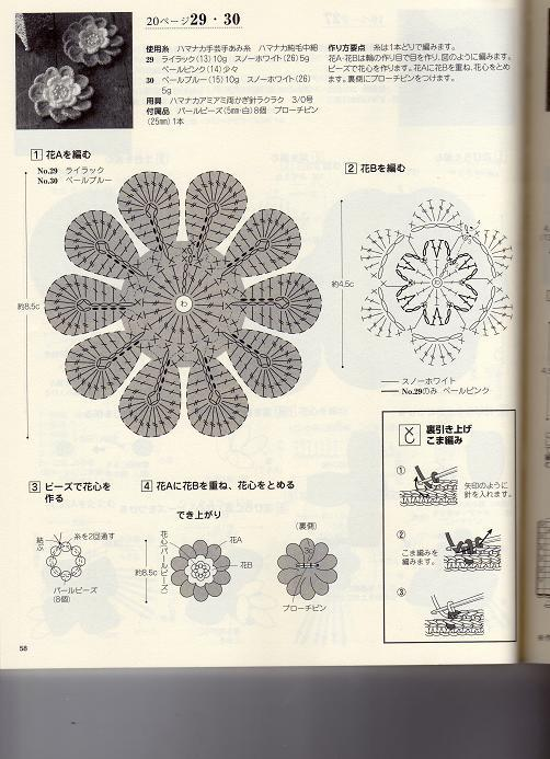 Крючок вязание цветов для шапочек 637