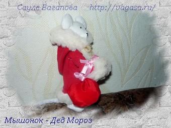 http://vagasa.ru//5156954_v_profil (340x255, 42Kb)