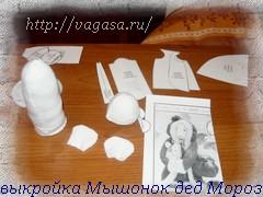 http://vagasa.ru/ выкройка /5156954_vikr_2 (240x180, 46Kb)