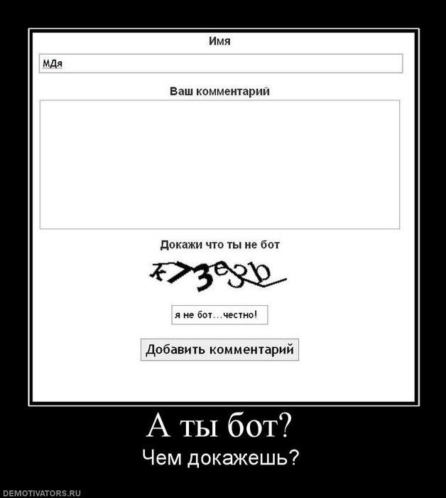 Sbot olike for vk com - бот для olike - бот для олайк