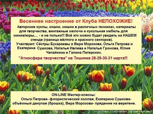 3846346_89ec28f68d7e (640x480, 274Kb)