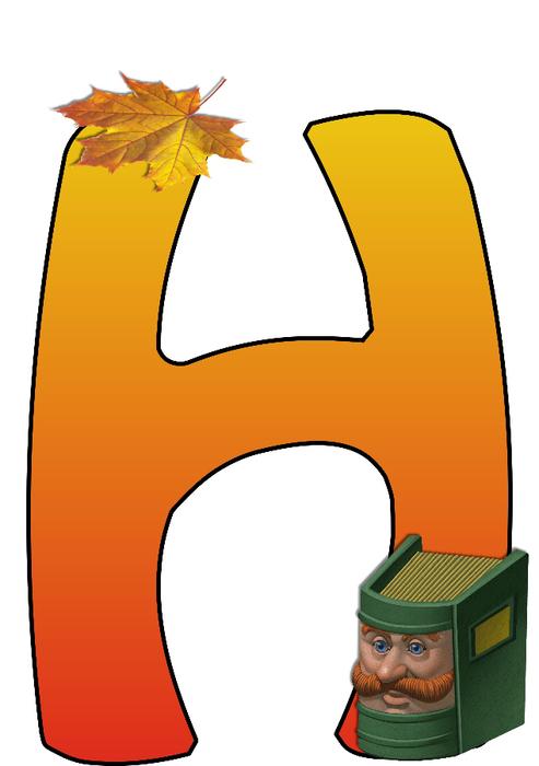 12 (493x700, 153Kb)