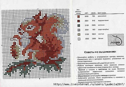 getImage (15) (490x341, 175Kb)