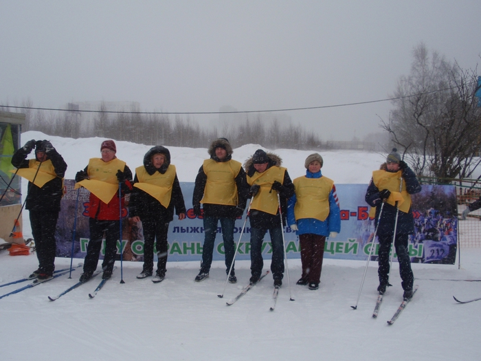 Закрытие лыжного сезона в Альфа-Битце (фото) - фото 27
