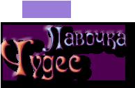 logo (194x127, 21Kb)