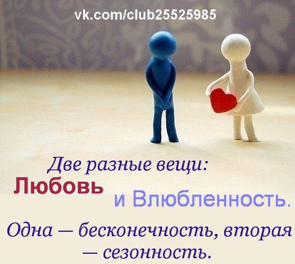 255269_393190320739347_1057010478_n (604x541, 49Kb)