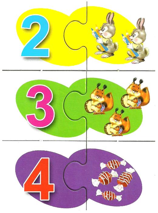 Игра найти цифры наша планета - 4c8