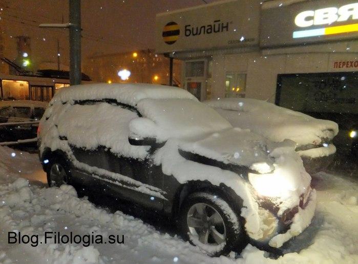 Машина засыпана снегом. Фото. Москва/3241858_zima5 (700x516, 69Kb)