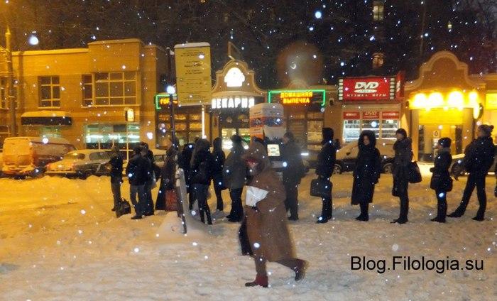 Зимний вечер в Москве. Очередь на остановке/3241858_zima7 (700x424, 80Kb)