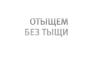 otish (288x190, 15Kb)