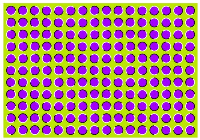 illusion3 (640x448, 84Kb)