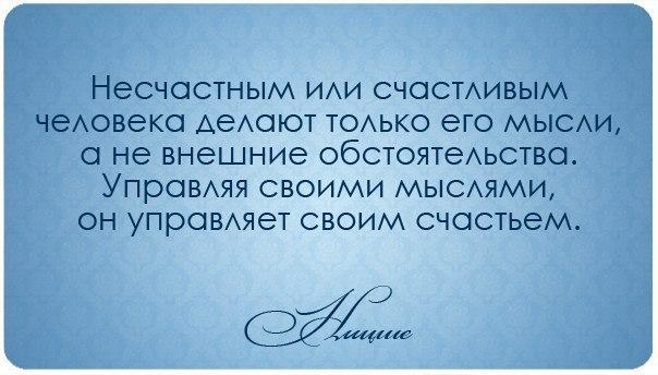 1362427540_schast_e_2 (604x344, 47Kb)