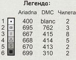 Превью 561 (469x372, 196Kb)